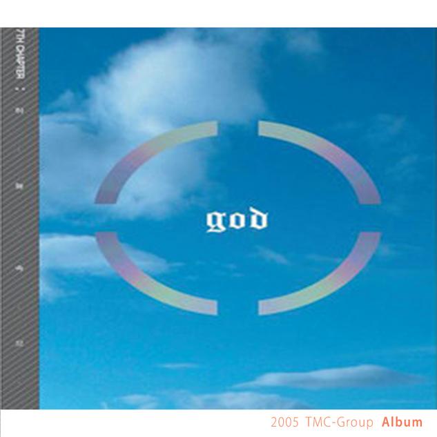 2005 - [Album] GOD 7집 하늘속으로.png