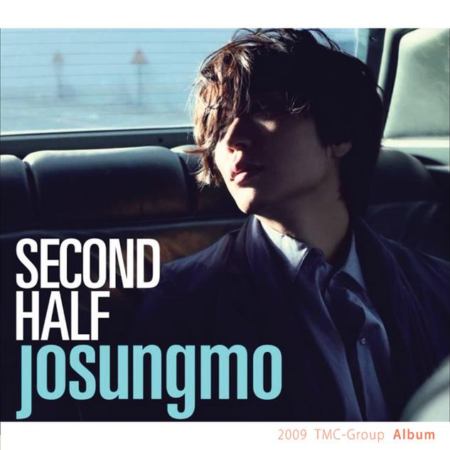 2009 - [Album]  조성모 7집 Second Half.png