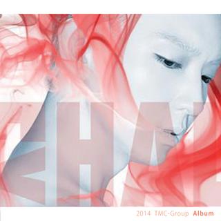 2014 - [Album] 이준기 Exhale.png