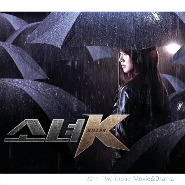 2011 - [M&D] 소녀케이 .png