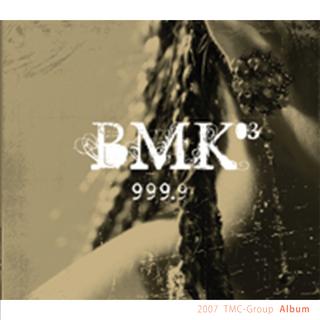2007 - [Album] bmk 3집 999.9.png