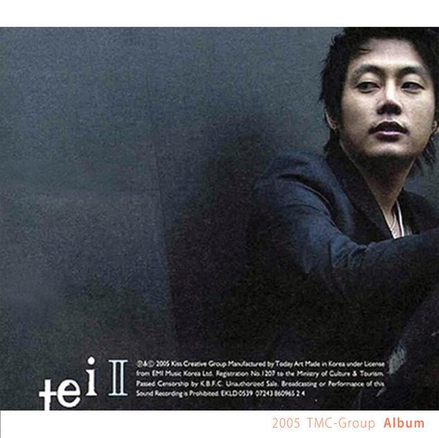 2005 - [Album] TEI 2집 UcuPraCacia.png