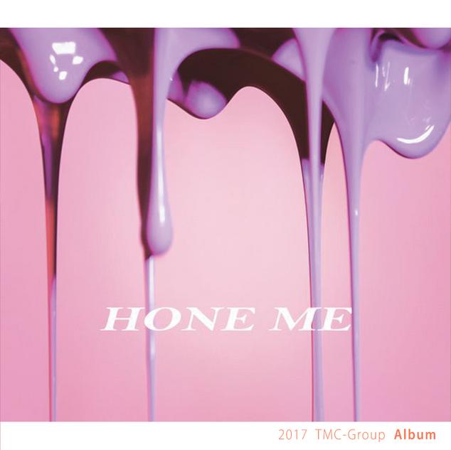 2017 - [Album] 러버소울 HONE ME .png