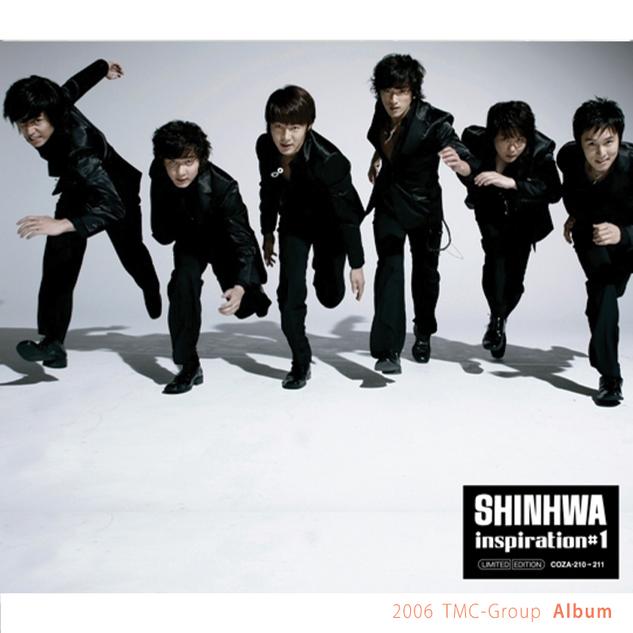 2006 - [Album] 신화 일본 정규앨범 1집 Inspiration