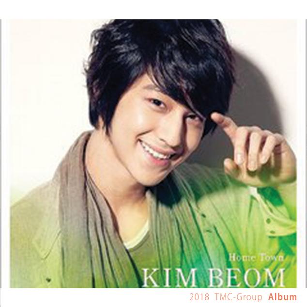 2018 - [Album] 김범 HOMETOWN .png