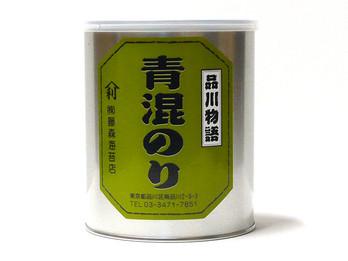 藤森海苔店 品川物語