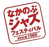 nakanobu .jpg