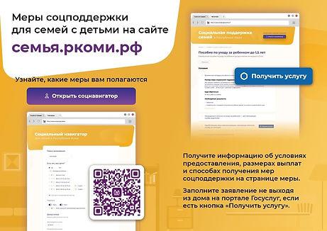 Макет информационного плаката (4710694 v