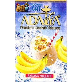 Adalya Banana Milk Ice