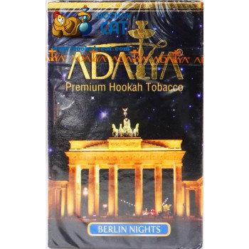ТАБАК ADALYA - BERLIN NIGHT