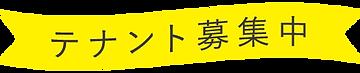 sakasaka_boshu.png