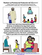 Promesa de proteccion de Kidpower.png