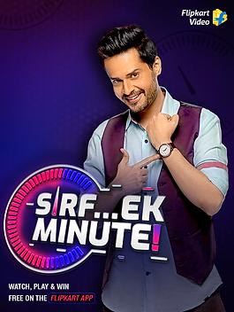 Flipkart Video - Sirf Ek Minute.png