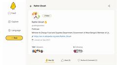 Rathin Ghosh_TMC .png