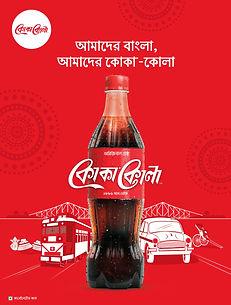 Coca-Cola India - Label Image copy.jpg