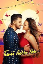 Tumi Ashbe Bole Poster 2.jpg