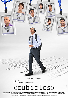 Cubicles Show Poster  (1).png