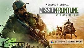 Mission Frontline poster.jpg