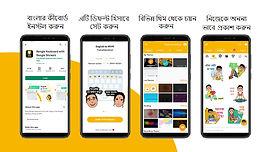 Pic_Bobble AI Bangla Keyboard.jpg