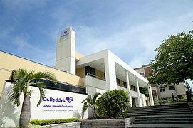 Dr.Reddy's Logo Full shot (1).jpg