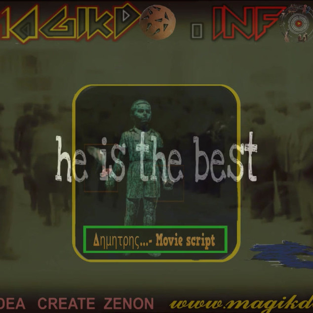 play5-art = Dimitris movie script.avi