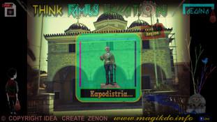 think Aegina- Kapodistria...