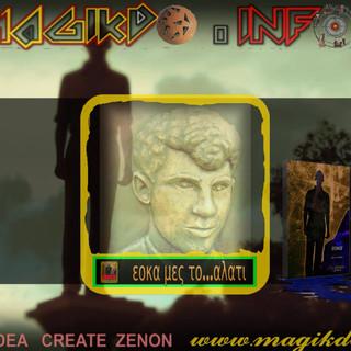play5- art- eoka ebook.avi