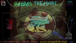 think... AEGINA  - vagias treasure