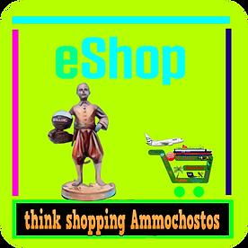 eshop- places a- Ammochostos.png