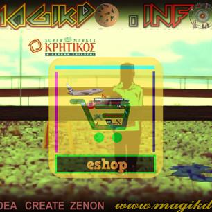 ESHOP. -by magikdo