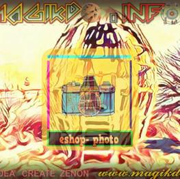 eShop Art -photo by tFv