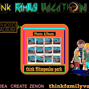 think Mitsopoulos park