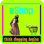 think Shopping Aegina.png