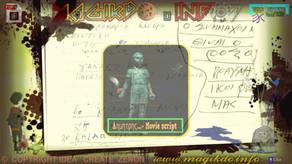 IRON BOY- Δημητρης...- Movie script