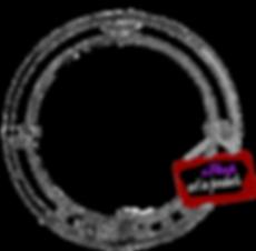 1- CLICK -1  eshop prod.png