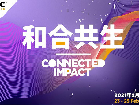 MWC Shanghai 23-25 February 2021 conference