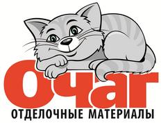 Магазин отделочных материалов Очаг