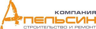 Компания Апельсин