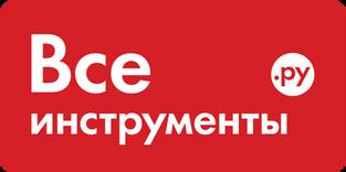 Интернет магазин ВсеИнструменты.ру