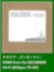 スクリーンショット 2020-02-28 13.53.44.png