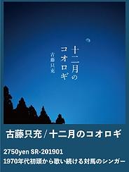 スクリーンショット 2020-02-26 18.53.42.png