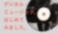 スクリーンショット 2020-03-09 13.00.34.png