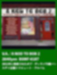 スクリーンショット 2020-02-27 15.23.46.png