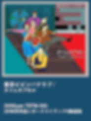 スクリーンショット 2020-02-27 15.41.45.png