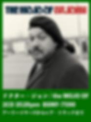 スクリーンショット 2020-02-27 13.05.42.png