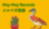 スクリーンショット 2020-03-09 12.01.34.png