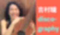 スクリーンショット 2020-03-09 13.49.20.png