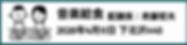 スクリーンショット 2020-02-04 21.45.01.png