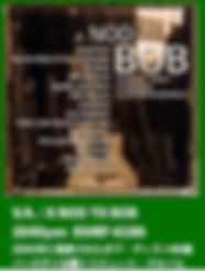 スクリーンショット 2020-02-27 15.27.26.png