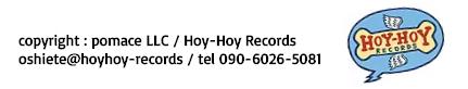 hoyhoyrecordssmall.png